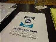 Medical On Group Russia, the announcement of the re-branding on TV