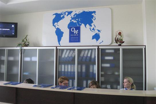 On Clinic Ukraine, A virtual tour through the branch in Donetsk